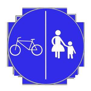 Das Fahrrad in der StVO: Das Verkehrszeichen 241 besagt, dass Fahrradfahrer auf der einen und Fußgänger auf der anderen Seite zu bleiben haben.